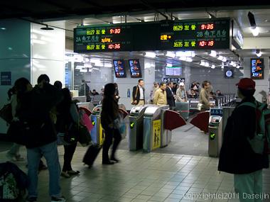 120310台北・台湾新幹線、高鉄改札