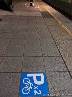 120310台北・MRTは自転車をのせられる