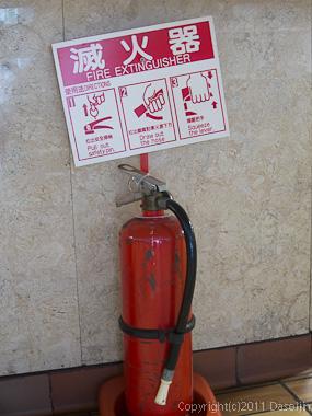 120311嘉義・消火器
