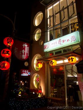 120311関子嶺温泉・竹香園