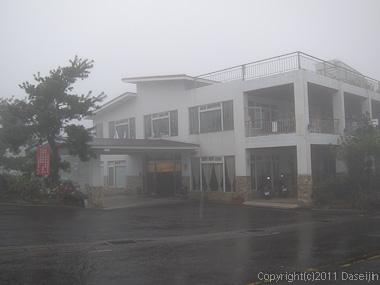 120312関子嶺温泉・林桂園石泉會館