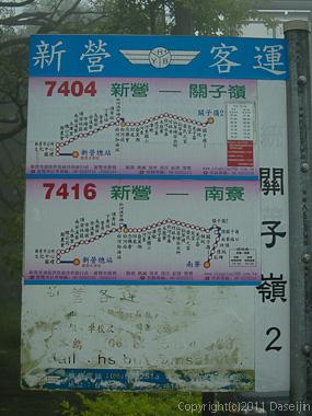 120312関子嶺温泉・新営行きのバスもある