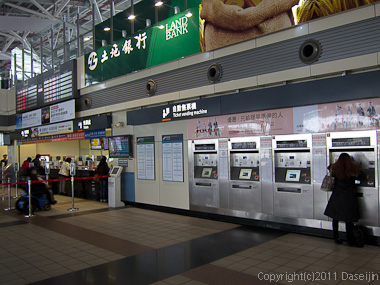 120312嘉義・高鉄の切符の自動販売機