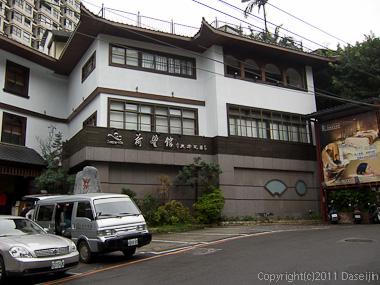 120313台北・新北投、荷豊温泉会館