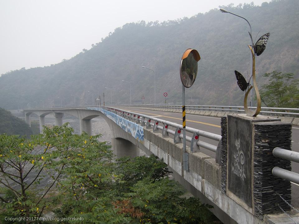 170225茂林公園入口の橋