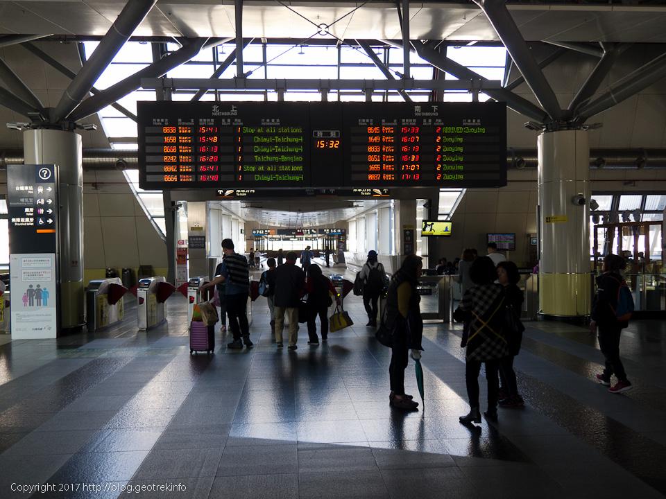 170226 高鐵台南駅