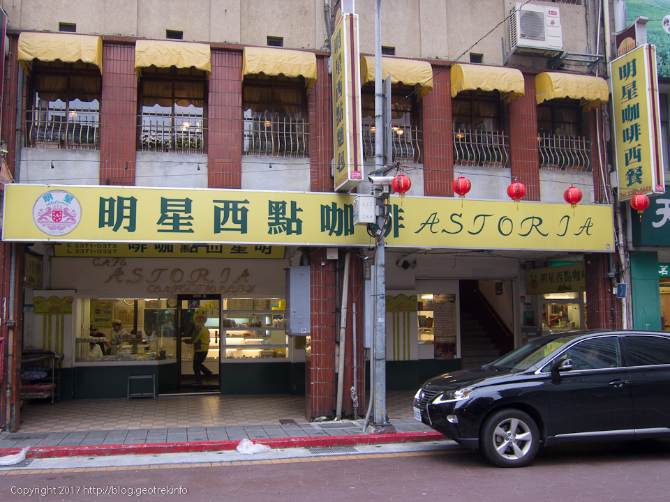 170227 台北 明星西點麺包廠