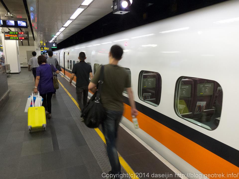 140911台湾の旅・台北駅高鉄