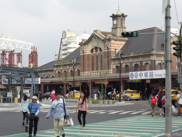 140911台湾の旅・台中駅
