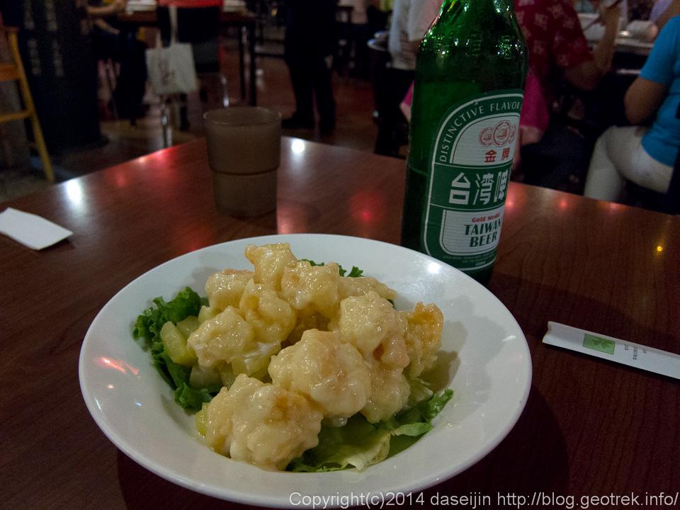 140911台湾の旅・台湾香蕉新楽園2