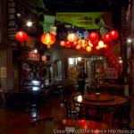 羽田から台湾へ~台湾中部の旅(1)