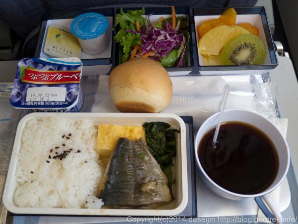 140911台湾の旅・機内食