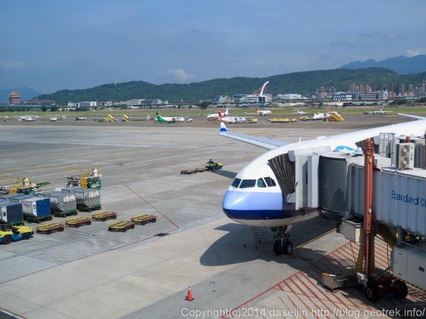 140911台湾の旅・松山空港
