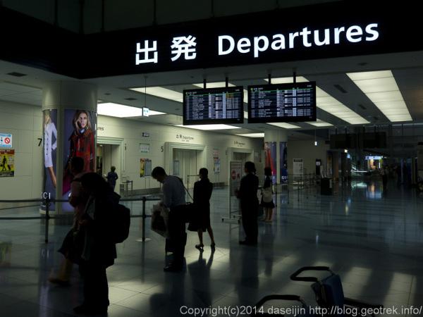 140911台湾の旅・羽田空港国際線ターミナル