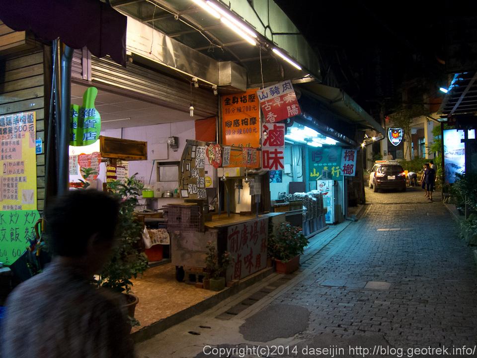 140912台湾・廬山温泉温泉街の夜