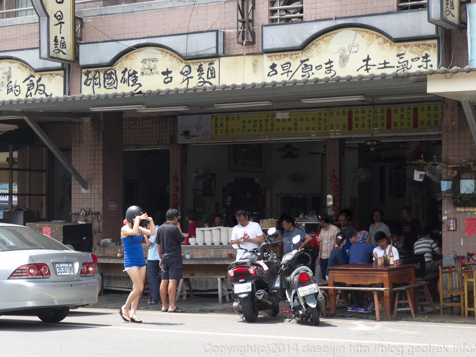 140912台湾・ 埔里の胡国雄古麺