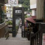 台湾最高所の温泉街・廬山温泉~台湾中部の旅(2)