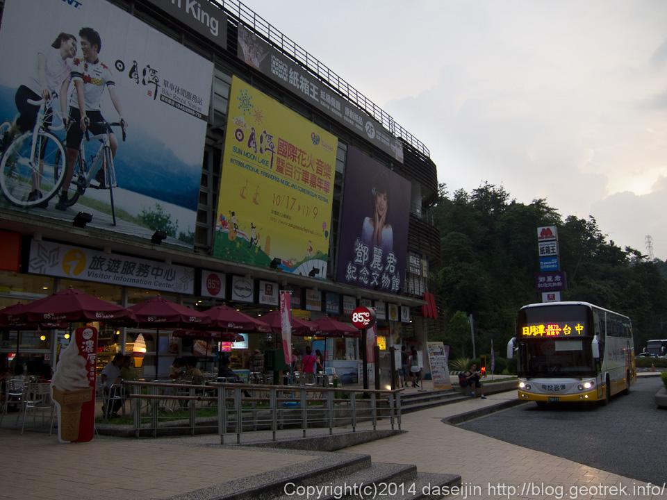 140912台湾・日月潭水社