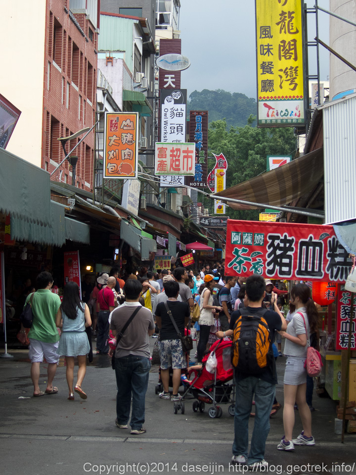140912台湾・伊達卲商店街