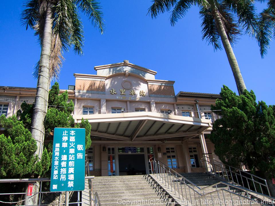 140913台湾・水里駅