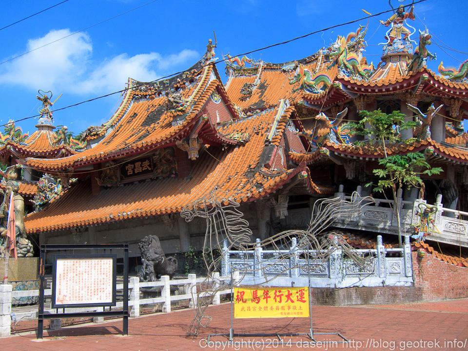 140913台湾、武昌宮の震災遺構
