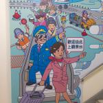 台北の澄んだ青空の下、帰国~台湾中部の旅(5)