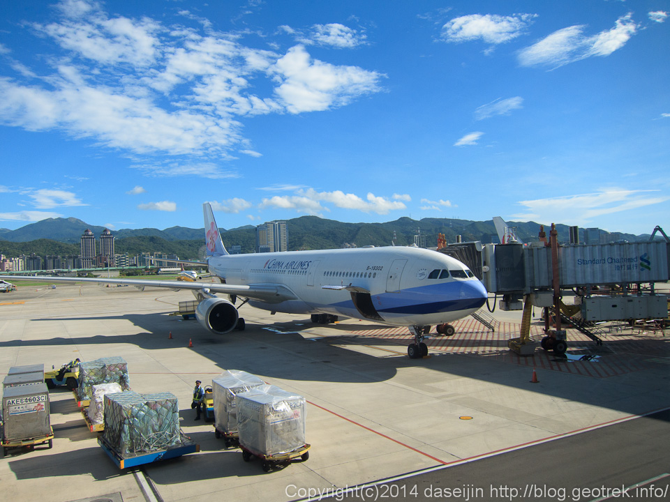 140914台湾、松山空港にて帰りの機体