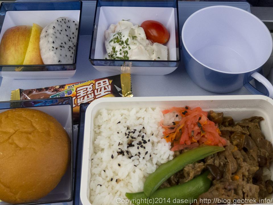 140914台湾の旅、機内食