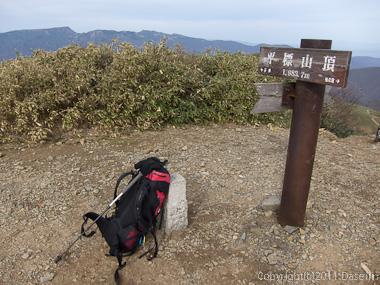 111105谷川岳・平標山山頂