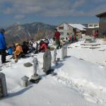 冬でも大混雑~丹沢・宮ヶ瀬から塔ノ岳(2)