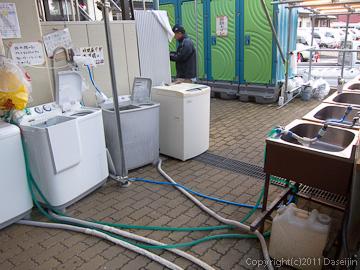 111001ボラセンの洗濯機&流し
