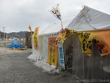 120210遠野ボランティア・大槌復興食堂