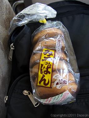 120513ボランティア・よく見る味噌パン
