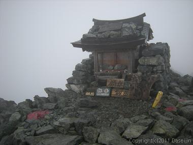 110815雨の剱岳山頂