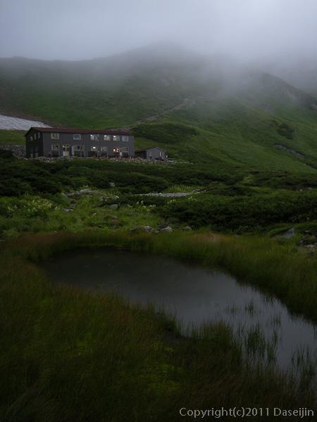 110815剱山荘
