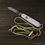 私の定番ナイフ~VICTORINOX・カデットAL