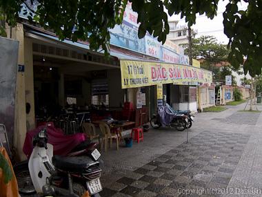 121115ベトナム・ブンボーフエ店舗