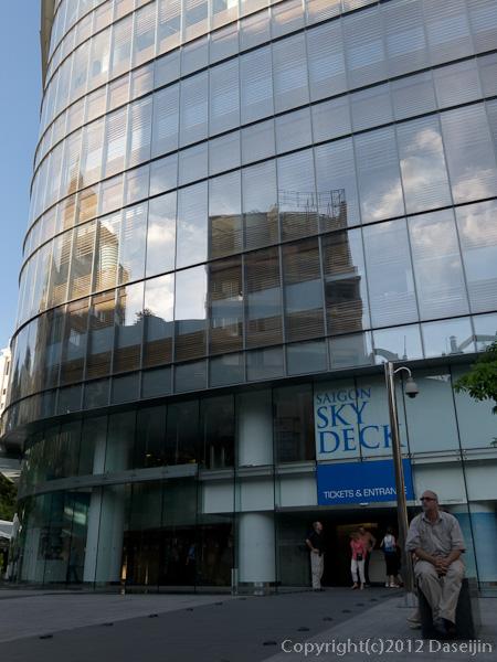 121117ベトナム・ビテクスコ・フィナンシャルタワー