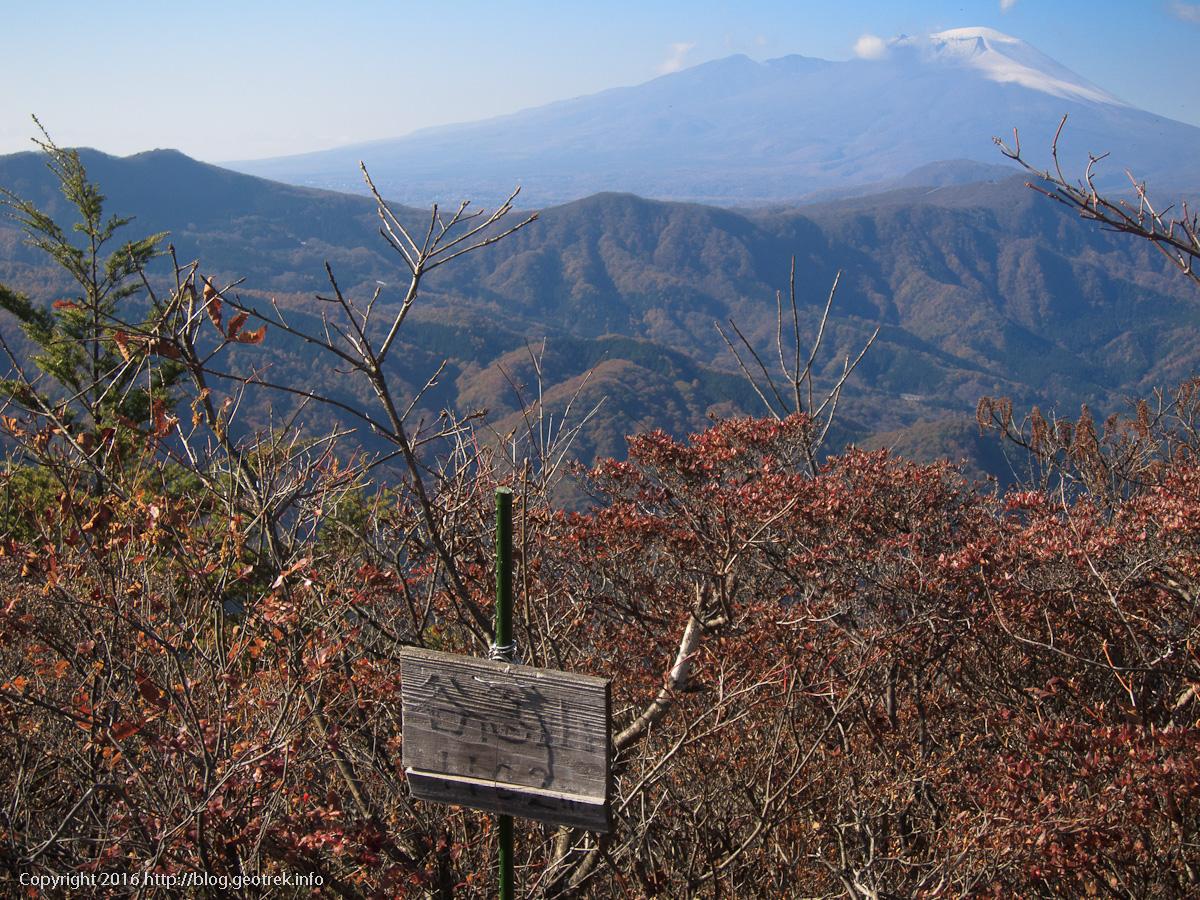 谷急沢~谷急山山頂から浅間山
